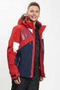 Оптом Горнолыжная куртка мужская красного цвета 77019Kr в Екатеринбурге, фото 14