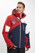 Оптом Горнолыжная куртка мужская красного цвета 77019Kr в Екатеринбурге