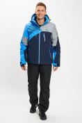 Оптом Горнолыжная куртка мужская синего цвета 77019S в Екатеринбурге, фото 10