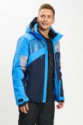 Оптом Горнолыжная куртка мужская синего цвета 77019S в Екатеринбурге, фото 3
