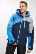 Оптом Горнолыжная куртка мужская синего цвета 77019S в Екатеринбурге