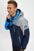 Оптом Горнолыжная куртка мужская синего цвета 77019S в Екатеринбурге, фото 2