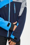 Оптом Горнолыжная куртка мужская синего цвета 77019S в Екатеринбурге, фото 5
