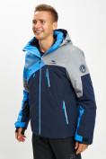 Оптом Горнолыжная куртка мужская синего цвета 77019S в Екатеринбурге, фото 6