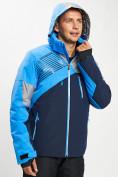 Оптом Горнолыжная куртка мужская синего цвета 77019S в Екатеринбурге, фото 4