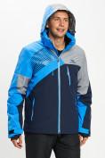 Оптом Горнолыжная куртка мужская синего цвета 77019S в Екатеринбурге, фото 7