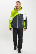 Оптом Горнолыжная куртка мужская зеленого цвета 77019Z в Екатеринбурге, фото 8
