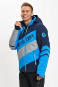 Оптом Горнолыжная куртка мужская синего цвета 77022S в Екатеринбурге, фото 10