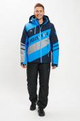 Оптом Горнолыжная куртка мужская синего цвета 77022S в Екатеринбурге, фото 11