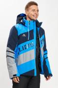 Оптом Горнолыжная куртка мужская синего цвета 77022S в Екатеринбурге, фото 12