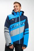 Оптом Горнолыжная куртка мужская синего цвета 77022S в Екатеринбурге