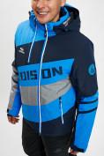Оптом Горнолыжная куртка мужская синего цвета 77022S в Екатеринбурге, фото 3