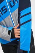 Оптом Горнолыжная куртка мужская синего цвета 77022S в Екатеринбурге, фото 4