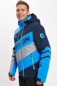 Оптом Горнолыжная куртка мужская синего цвета 77022S в Екатеринбурге, фото 5