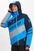 Оптом Горнолыжная куртка мужская синего цвета 77022S в Екатеринбурге, фото 8