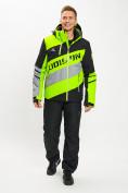 Оптом Горнолыжная куртка мужская зеленого цвета 77022Z в Екатеринбурге, фото 11