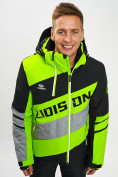 Оптом Горнолыжная куртка мужская зеленого цвета 77022Z в Екатеринбурге, фото 3