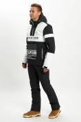 Оптом Горнолыжная куртка анорак мужская белого цвета 77024Bl в Екатеринбурге, фото 8