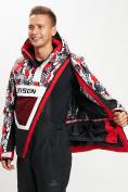Оптом Горнолыжная куртка анорак мужская красного цвета 77027Kr в Екатеринбурге, фото 2
