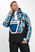Оптом Горнолыжная куртка анорак мужская синего цвета 77027S в Екатеринбурге, фото 3