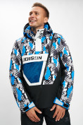 Оптом Горнолыжная куртка анорак мужская синего цвета 77027S в Екатеринбурге