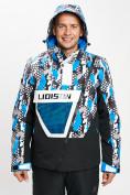 Оптом Горнолыжная куртка анорак мужская синего цвета 77027S в Екатеринбурге, фото 8