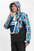 Оптом Горнолыжная куртка анорак мужская синего цвета 77027S в Екатеринбурге, фото 9