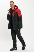 Оптом Горнолыжная куртка мужская большого размера красного цвета 77029Kr в Екатеринбурге, фото 9