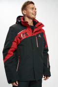 Оптом Горнолыжная куртка мужская большого размера красного цвета 77029Kr в Екатеринбурге, фото 2