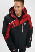 Оптом Горнолыжная куртка мужская большого размера красного цвета 77029Kr в Екатеринбурге, фото 3