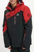 Оптом Горнолыжная куртка мужская большого размера красного цвета 77029Kr в Екатеринбурге, фото 5