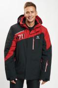 Оптом Горнолыжная куртка мужская большого размера красного цвета 77029Kr в Екатеринбурге