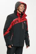Оптом Горнолыжная куртка мужская большого размера красного цвета 77029Kr в Екатеринбурге, фото 6