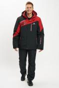 Оптом Горнолыжная куртка мужская большого размера красного цвета 77029Kr в Екатеринбурге, фото 8