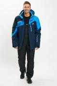 Оптом Горнолыжная куртка мужская большого размера синего цвета 77029S в Екатеринбурге, фото 2