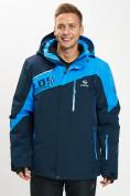 Оптом Горнолыжная куртка мужская большого размера синего цвета 77029S в Екатеринбурге