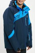 Оптом Горнолыжная куртка мужская большого размера синего цвета 77029S в Екатеринбурге, фото 11