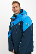 Оптом Горнолыжная куртка мужская большого размера синего цвета 77029S в Екатеринбурге, фото 12