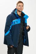 Оптом Горнолыжная куртка мужская большого размера синего цвета 77029S в Екатеринбурге, фото 3
