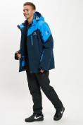 Оптом Горнолыжная куртка мужская большого размера синего цвета 77029S в Екатеринбурге, фото 4