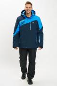 Оптом Горнолыжная куртка мужская большого размера синего цвета 77029S в Екатеринбурге, фото 5