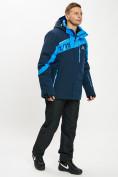 Оптом Горнолыжная куртка мужская большого размера синего цвета 77029S в Екатеринбурге, фото 6