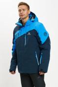 Оптом Горнолыжная куртка мужская большого размера синего цвета 77029S в Екатеринбурге, фото 7