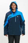 Оптом Горнолыжная куртка мужская большого размера синего цвета 77029S в Екатеринбурге, фото 9