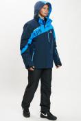 Оптом Горнолыжная куртка мужская большого размера синего цвета 77029S в Екатеринбурге, фото 10