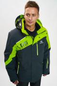 Оптом Горнолыжная куртка мужская большого размера зеленого цвета 77029Z в Екатеринбурге, фото 3