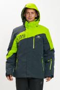 Оптом Горнолыжная куртка мужская большого размера зеленого цвета 77029Z в Екатеринбурге, фото 8