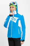 Оптом Горнолыжная куртка женская синего цвета 77030S в Екатеринбурге, фото 4