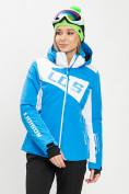 Оптом Горнолыжная куртка женская синего цвета 77030S в Екатеринбурге, фото 10