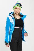 Оптом Горнолыжная куртка женская синего цвета 77030S в Екатеринбурге, фото 5